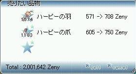 d0078671_4462782.jpg