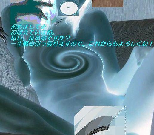 グリーティング・カード_d0135882_982219.jpg