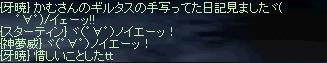 b0075192_20175369.jpg