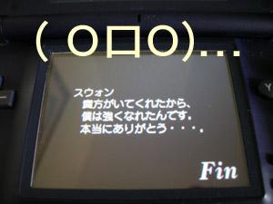 c0045801_0191663.jpg