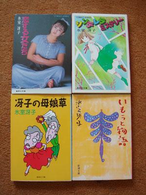 小樽文学館_c0077407_933996.jpg