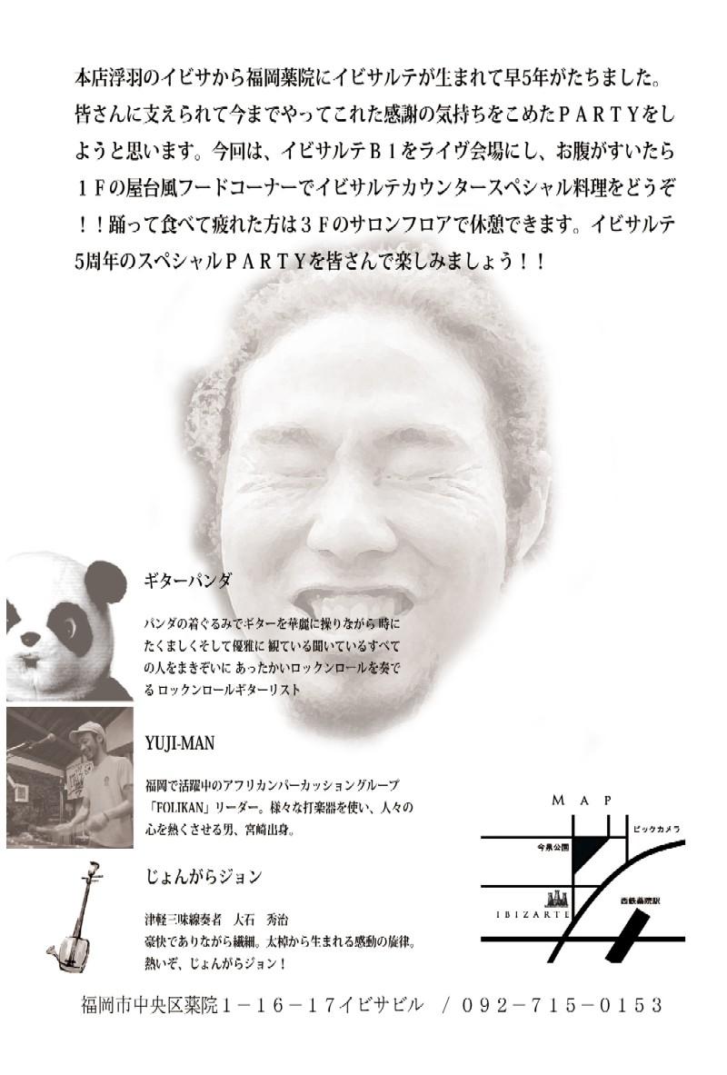 b0126408_3493075.jpg