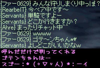 f0072010_22814.jpg