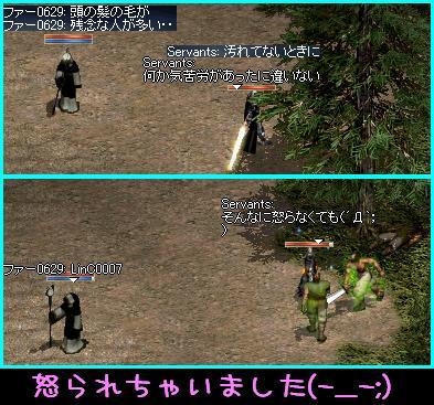 f0072010_2304460.jpg