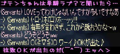 f0072010_2351794.jpg