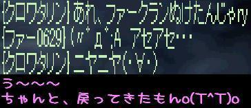 f0072010_236376.jpg