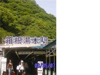 f0171211_0115527.jpg