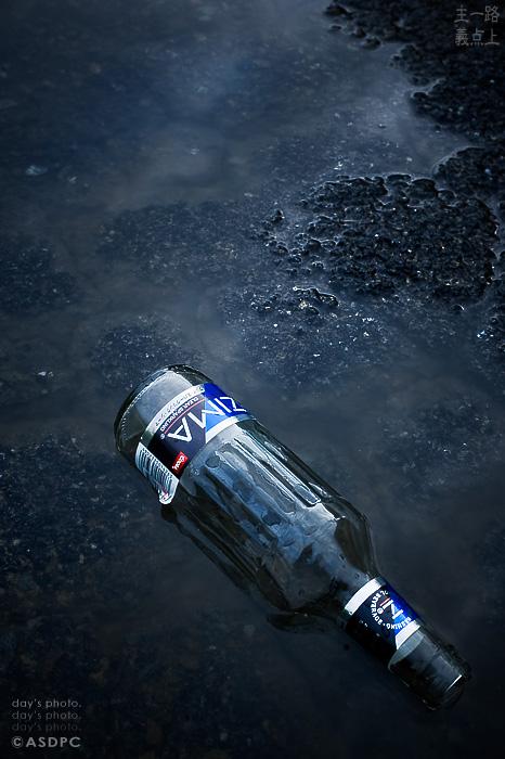 unclear liquid_e0117517_23582641.jpg