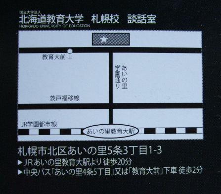 f0142432_10234487.jpg