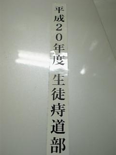 f0019234_19443647.jpg