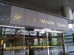4月 ウェスティンホテル大阪 アマデウス_a0055835_21194856.jpg