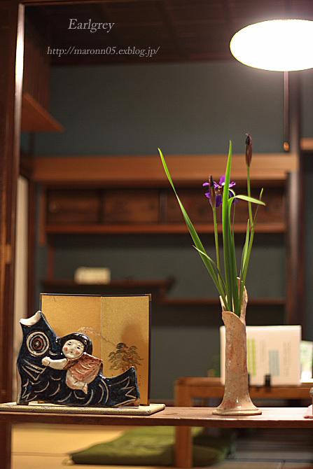 お昼ごはんと珈琲の店 古今_f0019849_072760.jpg