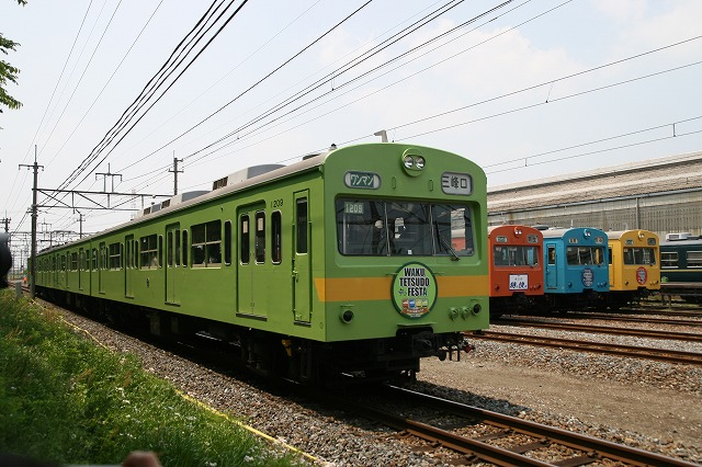 b0002858_2011591.jpg