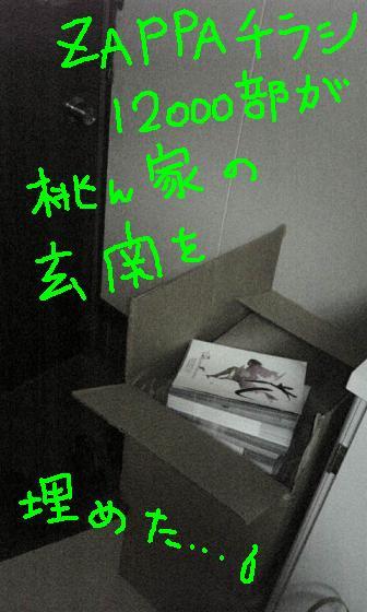 b0122260_1119238.jpg
