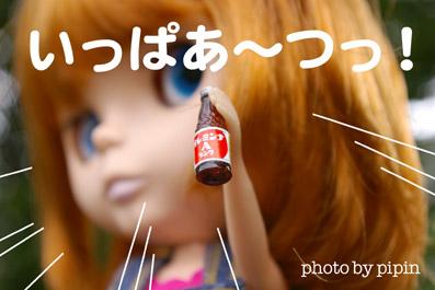 b0059664_1432949.jpg