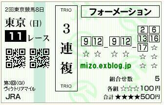 b0042567_12142149.jpg