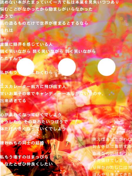 f0161867_1482218.jpg