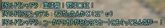 b0132776_17463863.jpg