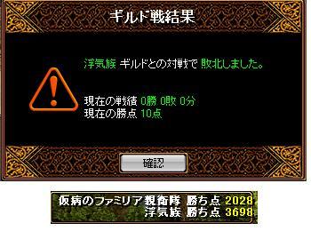 f0160977_294121.jpg