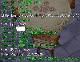 f0073578_15522663.jpg