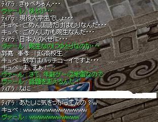 f0073578_15544413.jpg