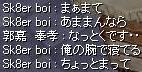 f0073578_155753100.jpg