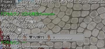 f0073578_2141241.jpg