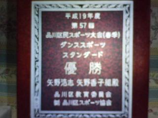 d0032881_21201482.jpg
