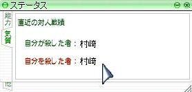 b0103985_23274664.jpg