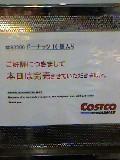b0003089_1825596.jpg