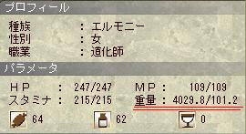 f0168089_20253364.jpg