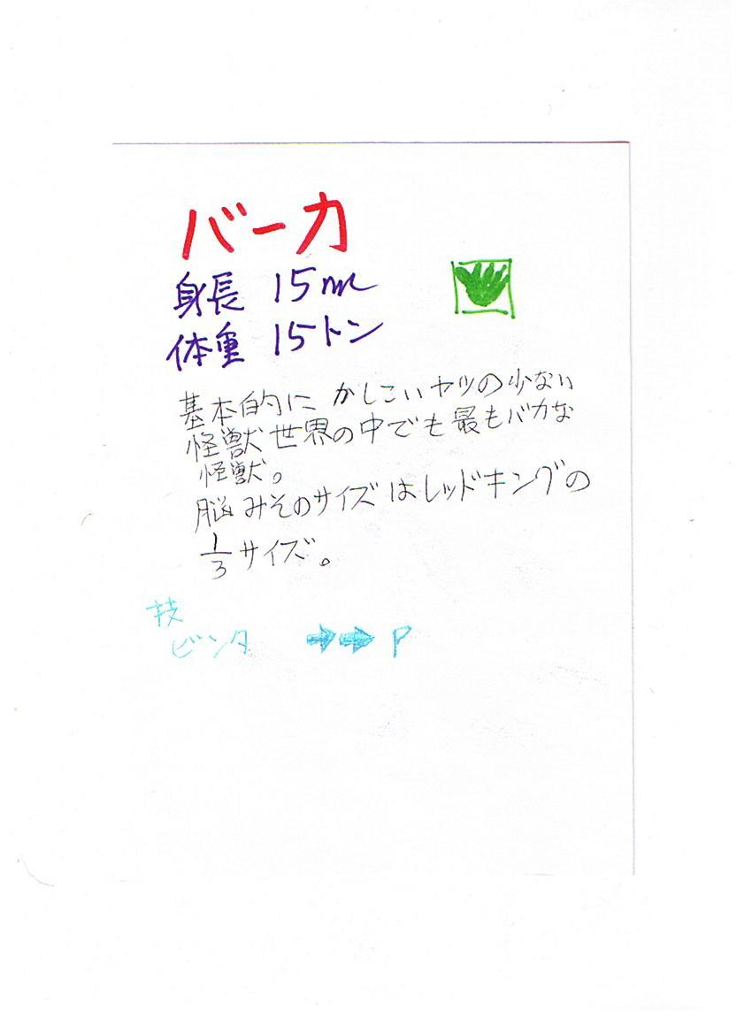 f0171190_1513716.jpg