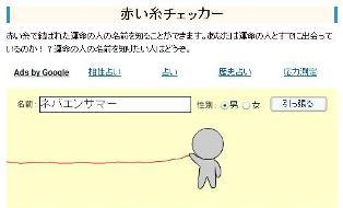 f0144493_15503632.jpg