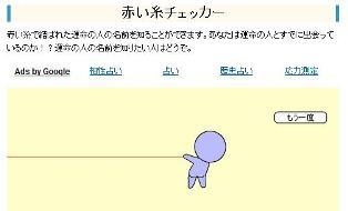 f0144493_15505288.jpg