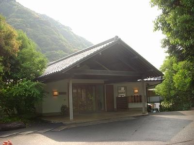 嬉野温泉 椎葉山荘_d0116009_1305215.jpg