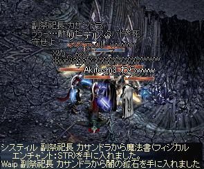 f0101117_20325225.jpg