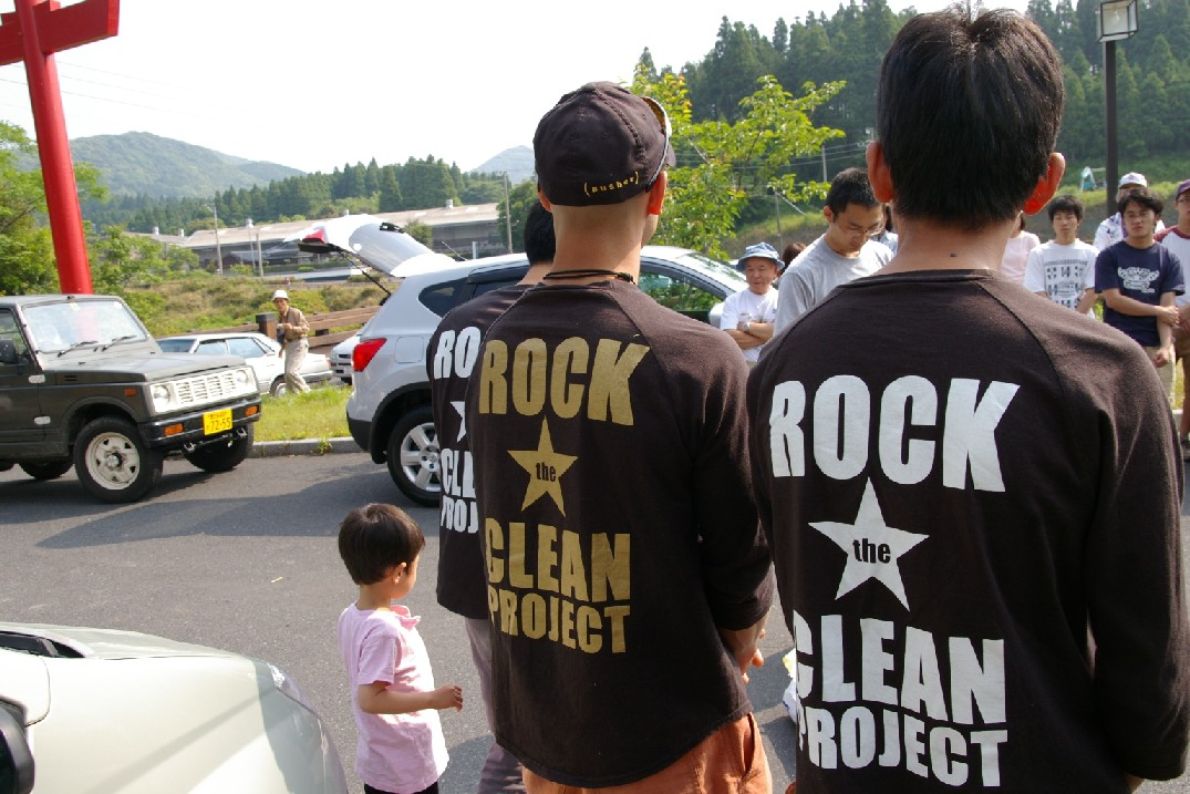 「Rock the Clean Project in鹿児島金峰山」 レポート_a0051727_18135029.jpg