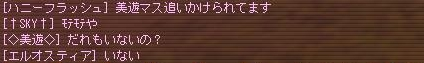 a0099556_2038985.jpg