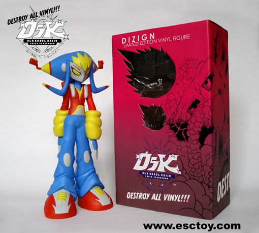 Ultra DIZIGN by Erick Scarecrow_e0118156_851139.jpg