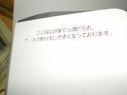 e0128357_22494093.jpg
