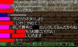 a0046562_8475989.jpg
