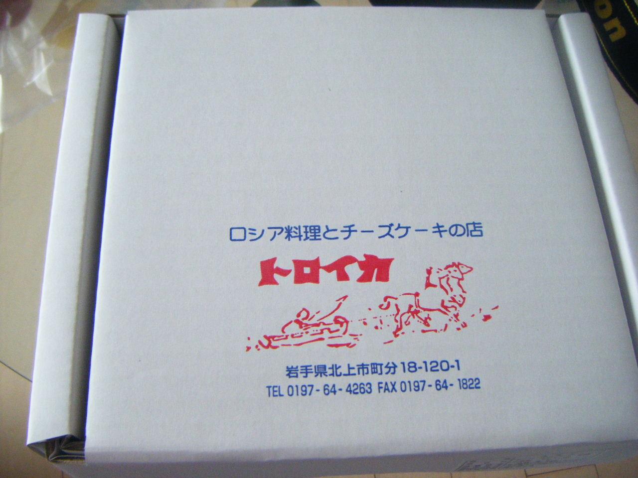 c0148362_20125046.jpg