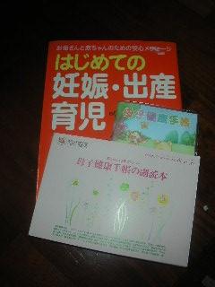 b0110467_19553967.jpg