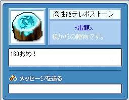 d0034167_9544329.jpg