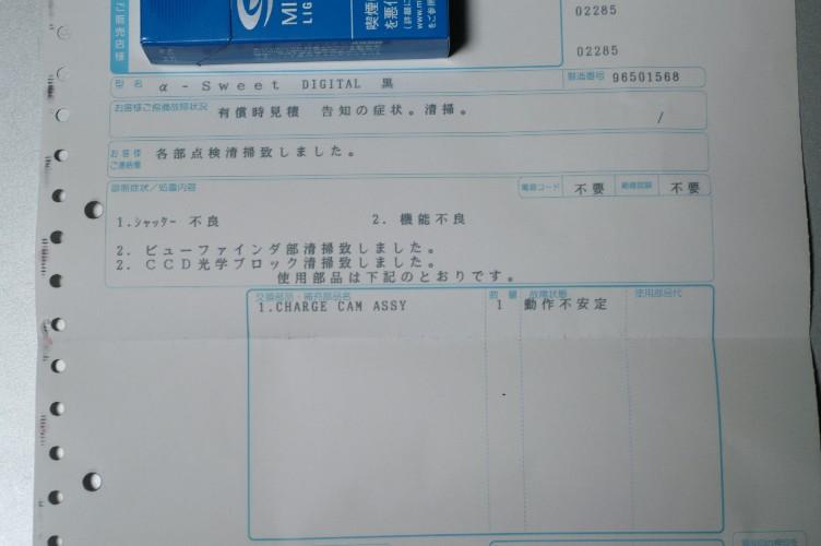 f0164174_0524664.jpg