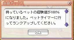 d0039579_115665.jpg