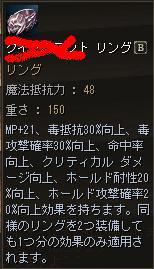c0151483_8302029.jpg