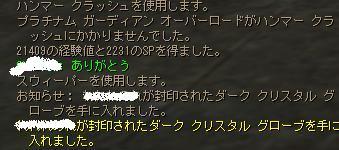 c0151483_830377.jpg