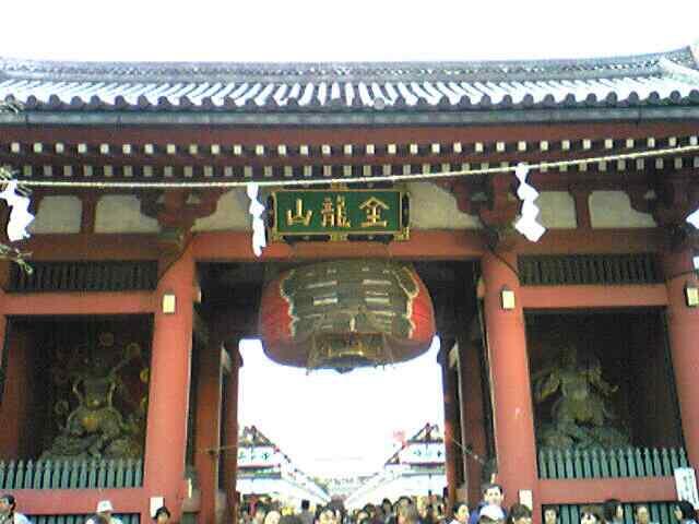Asakusa Sansha Festival, 浅草 三社祭_e0142585_18543078.jpg