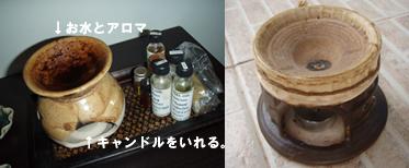 タイのお土産にこんなのはいかが?_f0144385_1741268.jpg